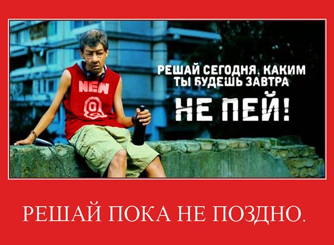 Томск запой наркологическая клиника динас